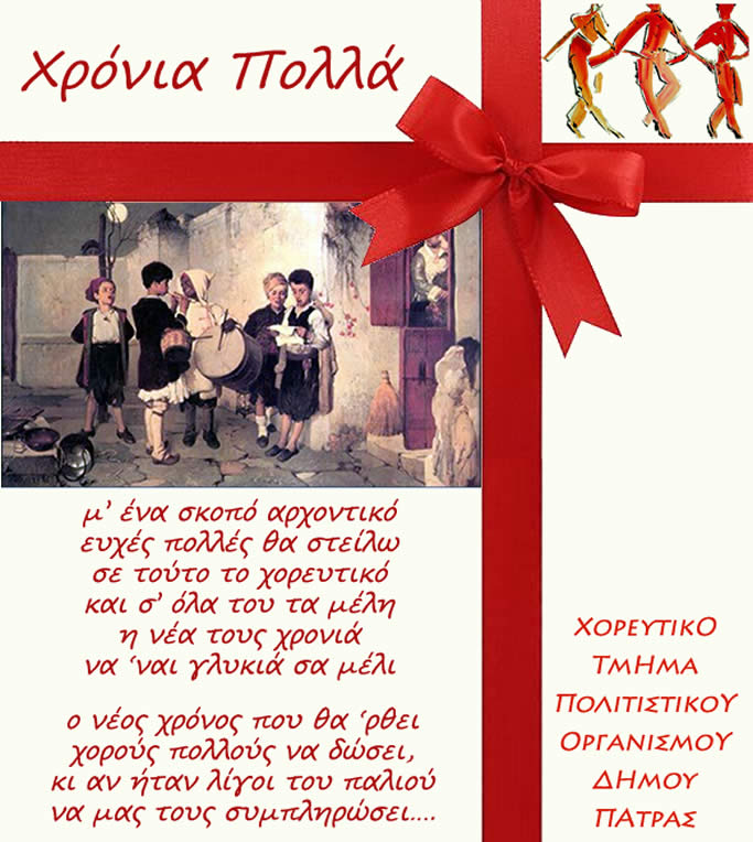 xmas_wishes_2012